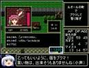 邪聖剣ネクロマンサーRTA_5時間36分51秒_Part3/6