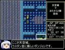 邪聖剣ネクロマンサーRTA_5時間36分51秒_Part4/6