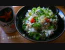 【ニコニコ動画】炊き込み&混ぜご飯色々作ってみた#2【8種】を解析してみた