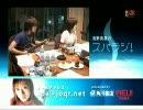 浅野真澄のスパラジ 第06回 4/4