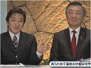 【松本純&渡邉哲也】あらためて国会の仕組みを学ぼう[桜H25/2/19] thumbnail