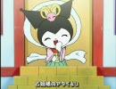 Kuromi Punk'06 thumbnail