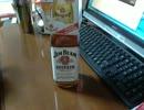 【ニコニコ動画】酒好きな俺の飲酒動画 part339 ジムビーム 白を解析してみた