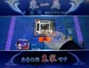 MJ5evo Katsu.Sがレーティング2500を目指す動画 017戦目