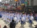 【新唐人】米NYで盛大な中国新年パレード