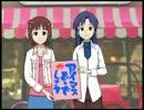 """AKIZUKI Ritsuko """"1/6 no Yume Tabibito 2002"""""""