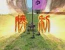 三国志大戦3 しゅきーん復活第3戦:童貞卒業!皇帝昇格!