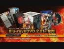 DVD&Blu-ray「仮面ライダーウィザードVOL.1」CM thumbnail