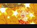 【アイマスRemix】DOKIDOKIリズム -Oldschool JC Remix-