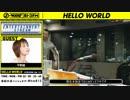 J-WAVE「ENTERTAINMENT STREAM」20130218 ゲスト:平野綾