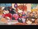 【ECO】二の物語・燐火の蛇姫(2/3)-白書架編【イリスと記憶の書架】