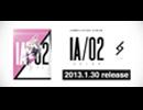 【IA】IA/02-COLOR-【アルバムクロスフェ