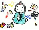 【ニコニコ動画】【五泉菜摘】ナッツのおえかきカーニバル【自作ボーカル曲】を解析してみた