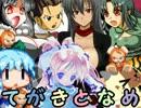 【MUGEN】手書きキャラonlyトーナメント 58 thumbnail