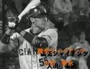ブレイク間近な若手達【野球PV】