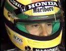 1991 F1第3戦 サンマリノGP ダイジェスト
