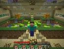 【Minecraft】 方向音痴のマインクラフト Season4 Part24 【ゆっくり実況】