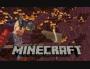 【Minecraft】ジャギ様の修羅の国開拓日記 第三章 第四話【???~???日目】