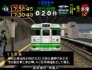 電車でGO!プロ仕様 全ダイヤ悪天候でクリアを目指すPart51【ゆっくり実況】