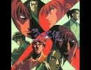 THE 八犬伝‐新章‐ 「うたかたの宴」 thumbnail