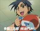 小林由美子さんの演じた男の子を集めてみた thumbnail