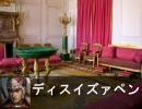 【アイドルマスター】黒女王春閣下 05話 「木製のシチリア」