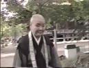 【ニコニコ動画】酒井雄哉二千日回峰(道はるかなり)⑤を解析してみた