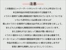 【ニコニコ動画】[再うp] 初心者向けシャドーボックスの作り方を解析してみた