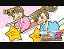 iM@S KAKU-tail Party 7th Festa - 5th night E