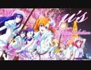 【ラブライブ!】Snow halation -J-Core Remix- thumbnail