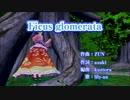 【東方ニコカラ】「Ficus glomerata」(OnVocal・MMD-PV版・1280x720) thumbnail