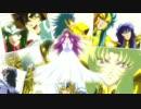 【ニコニコ動画】【聖闘士星矢MAD】光あふれる世界へ【もうひとつの物語】を解析してみた