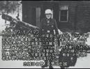 【ニコニコ動画】それゆけ!男児の対戦車道!!を解析してみた
