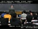 (5/6) 岡田斗司夫氏「ネットの未来モデルを考える」 thumbnail