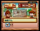 【実況】パワポケ7大正編 投手育成まとめ 【再UP】