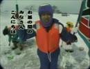 第56位:釣りバカ対決ダブル集 thumbnail