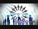 【ニコニコ動画】【ニコカラ】ケッペキショウ バンドedition off vocal【男性キー】を解析してみた