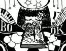 【ニコニコ動画】【オリジナル】 Book 【インスト】を解析してみた