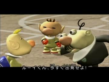 ピクミン (ゲームキャラクター)の画像 p1_26