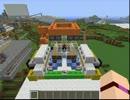 【Minecraft】16段階可変レベルエンチャント台