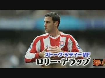 デラップの人間発射台 By たわば スポーツ動画 ニコニコ動画