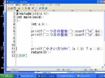 プログラムを学んでみようC言語...
