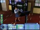 【Sims3】のんびりまったりシムの一生 Part.8【実況プレイ】
