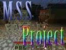 [M.S.S Project] 溶岩地帯にようこそ【フルバージョン】 thumbnail