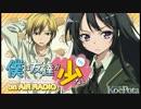 はがないRadio 第1回(リスト用)
