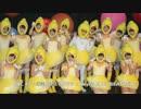 OKL48 - 永遠より続くように - Akyra EUROBEAT Mix -