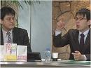【アーカイブ】上念・倉山・浅野、政府の日銀総裁人事案を語る[桜H25/2/26]