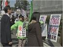【NHK解体】2.26 NHK連続抗議行動[桜H25/2/27]