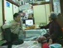 【ニコニコ動画】在日老女「私は徴兵で日本に来た」を解析してみた