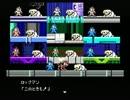 【実況】 「ロックマン9 野望の復活!!」をプレイ part final thumbnail